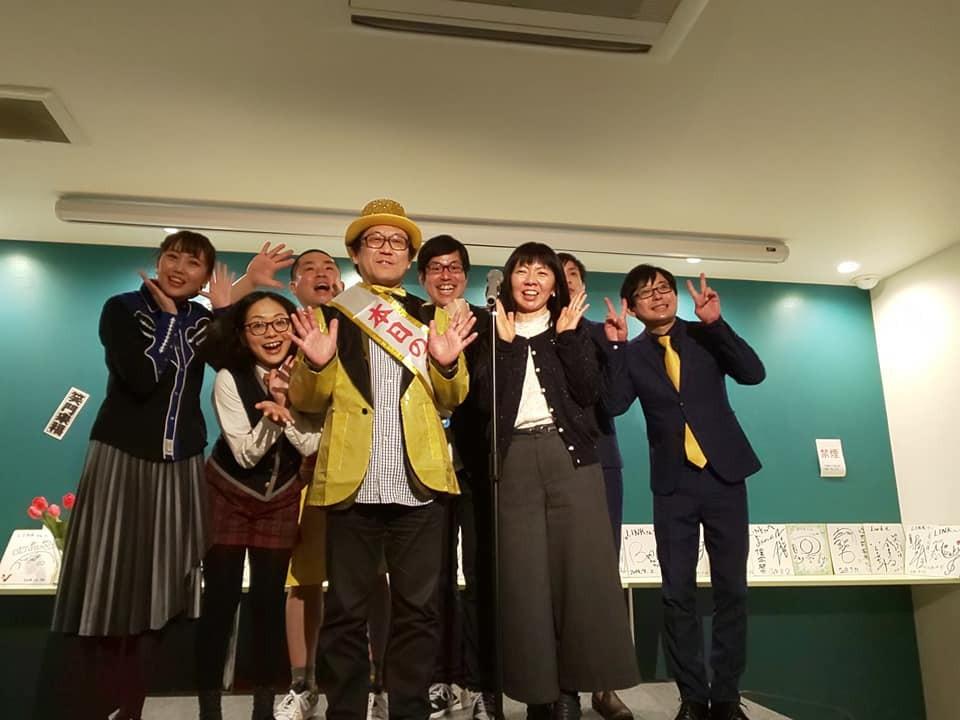 kobayashi20190208.jpg