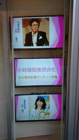 kobayashi20190208b.jpg